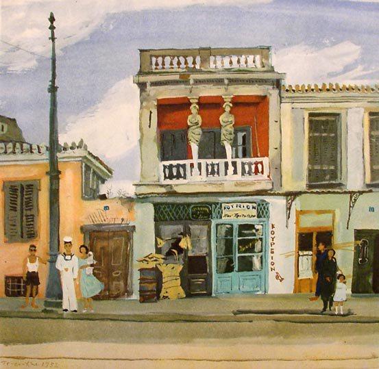 'Σπίτι με Καρυάτιδες', υδατογραφία του Γ. Τσαρούχη, 1952. Το σπίτι ανακηρύχτηκε διατηρητέο το 1989, ανακαινίστηκε από το αρχιτεκτονικό γραφείο του Στέφανου Πάντου-Κίκκου., ενώ σήμερα φιλοξενεί το Σύλλογο Ελλήνων Ολυμπιονικών.