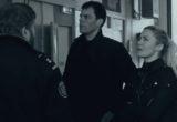 Η σκανδιναβική noir σειρά «The Valhalla Murders» εμπνέεται από την πραγματικότητα