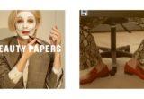 Η Cate Blanchett στο εξώφυλλο του Beauty Papers μας θυμίζει γιατί είναι η πιο διαχρονική εμμονή μας