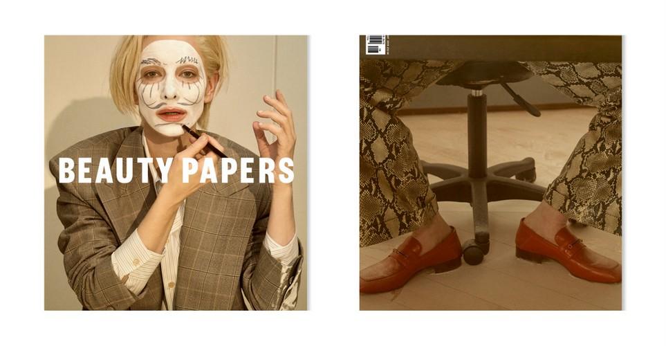 Η Cate Blanchett στο εξώφυλλο του Beauty Papers μας θυμίζει γιατί είναι διαχρονική εμμονή μας