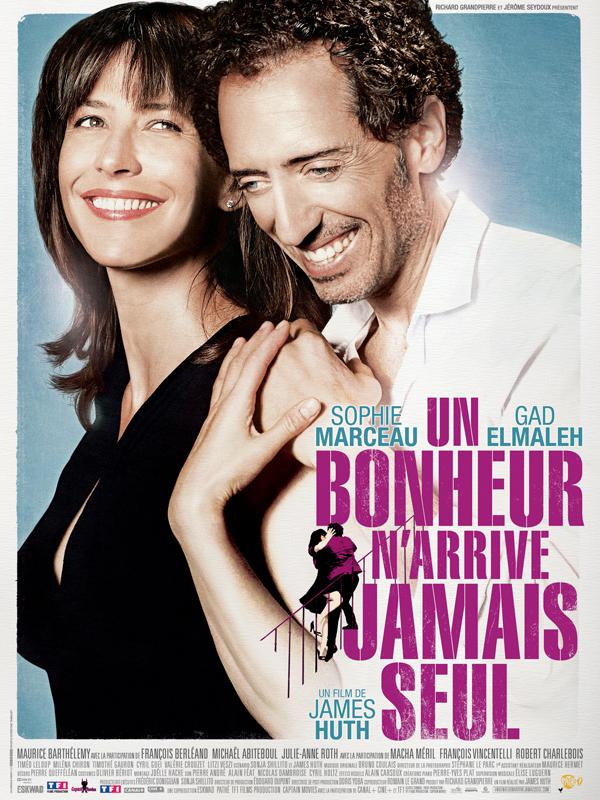 Γαλλία 5 περιστασιακή dating
