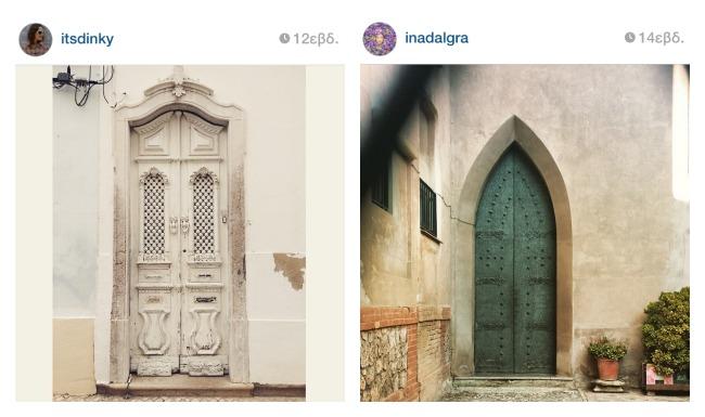 Οι πιο εντυπωσιακες πορτες στο instagram savoir ville (1)