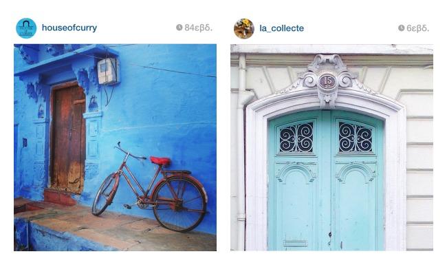Οι πιο εντυπωσιακες πορτες στο instagram savoir ville 5