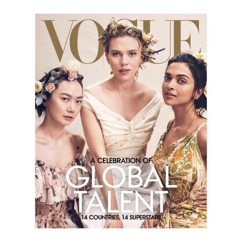 Ποιά είναι η ηθοποιός στο εξώφυλλο της αμερικάνικης Vogue στο τεύχος Απριλίου;