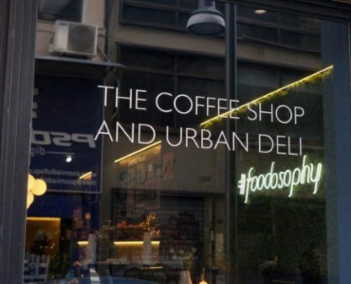 Το Urban Deli είναι κάτι σαν ο ναός του wellness στη Θεσσαλονίκη