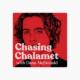 Υπάρχει ένα podcast εκεί έξω αφιερωμένο στη φιλμογραφία του Timothée Chalamet