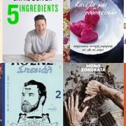 Τα βιβλία μαγειρικής που πρέπει να αποκτήσεις