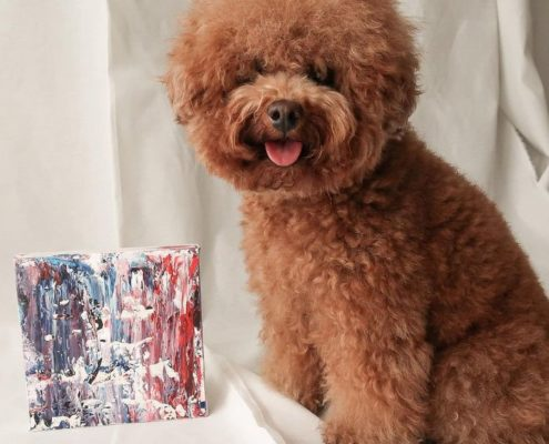 σκύλος σου είναι καλλιτέχνης