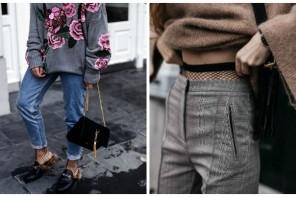 9 τροποι να φορεσεις το διχτυωτο καλσον