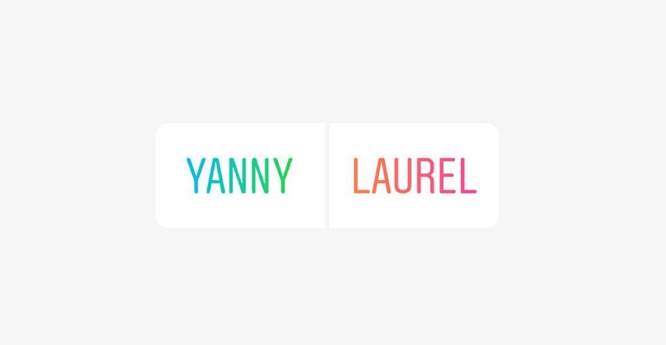 Yanny ή Laurel; Έχουμε την απάντηση