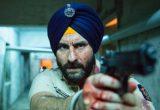 To ινδικό crime drama που έχει χαρακτηριστεί ως το νέο Narcos