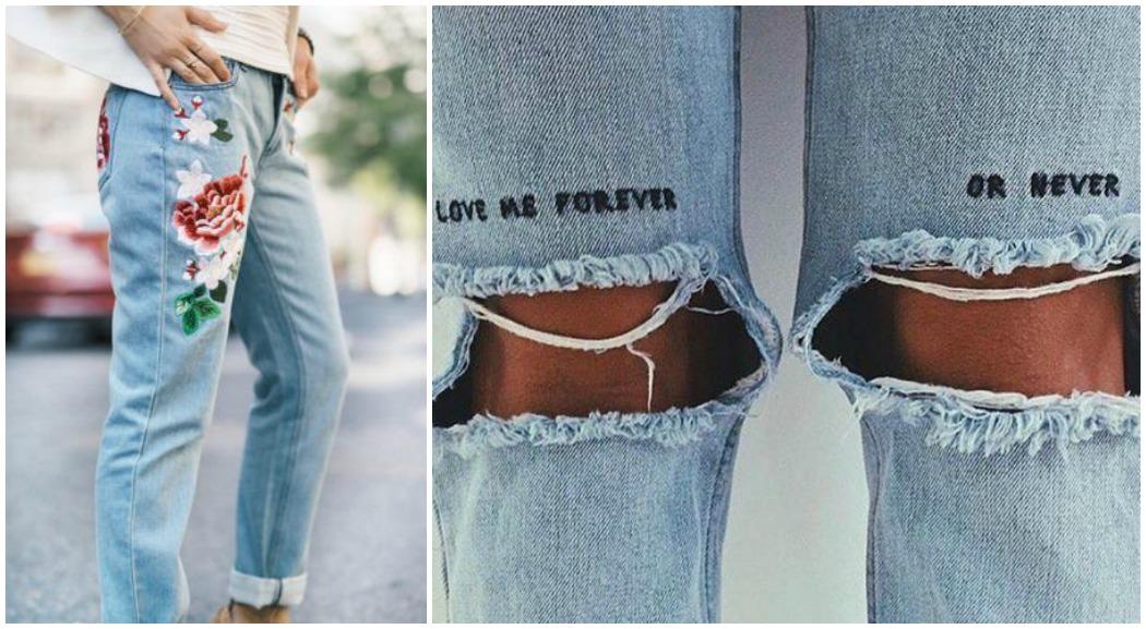 Ο τροπος που θα ανανεωσει τα jeans σου σε 1 λεπτο