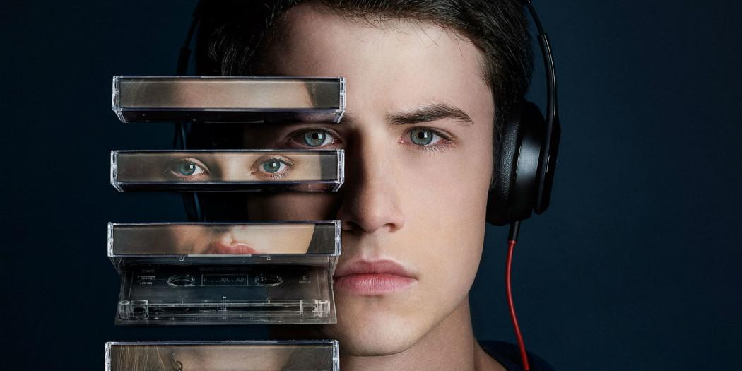 Η επανασταση στην μουσικη εγινε με το '13 Reasons Why'