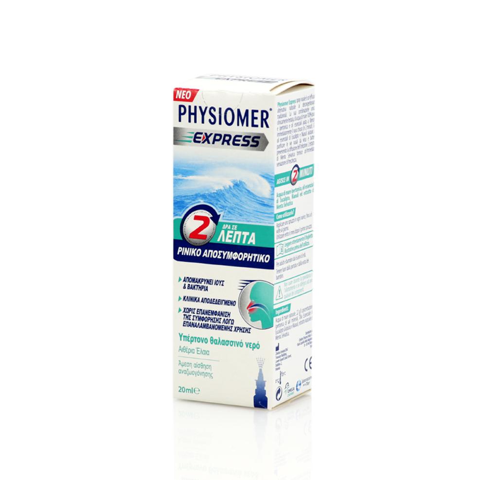 Physiomer Express