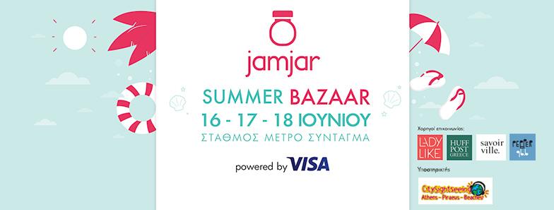 Jamjar Summer Bazaar 2016 Savoir Ville