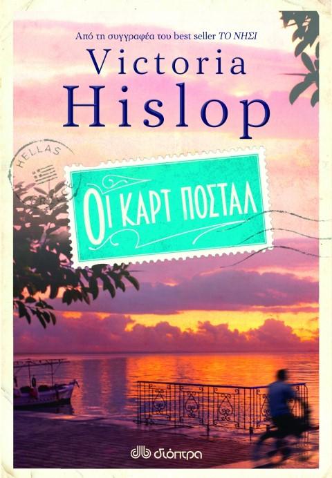 Image: dioptra.gr