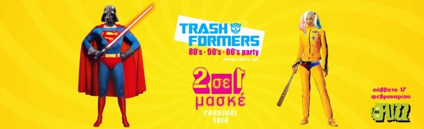 2018-02-17-trashformers-masque-947-288-small