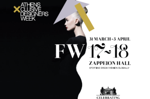 Athens Designers Week 2017 | Zappeion Hall 31 Mar – 03 Apr
