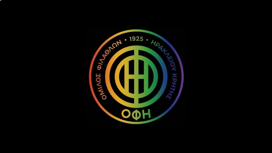 Ο ΟΦΗ έγραψε ιστορία βάφοντας το σήμα της ομάδας στα χρώματα της LGBTQ+ σημαίας