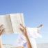 5 βιβλία που θα θες να πάρεις παντού μαζί σου φέτος το καλοκαίρι