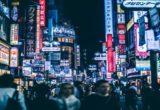 5 speakeasy bars που θα δυσκολευτείς να βρεις στην Ιαπωνία
