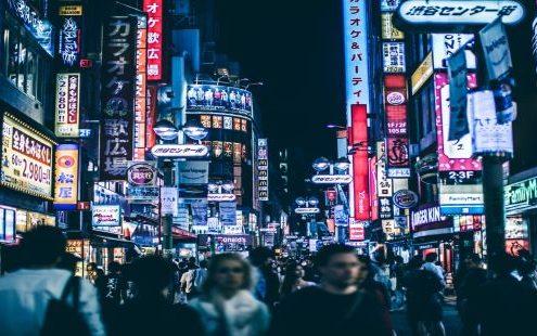5 bars στην Ιαπωνία που θα δυσκολευτείς να βρεις