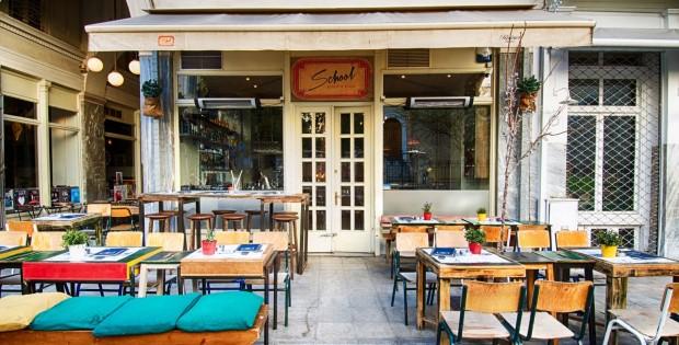5 spots για πίτσα στο κέντρο της Αθήνας
