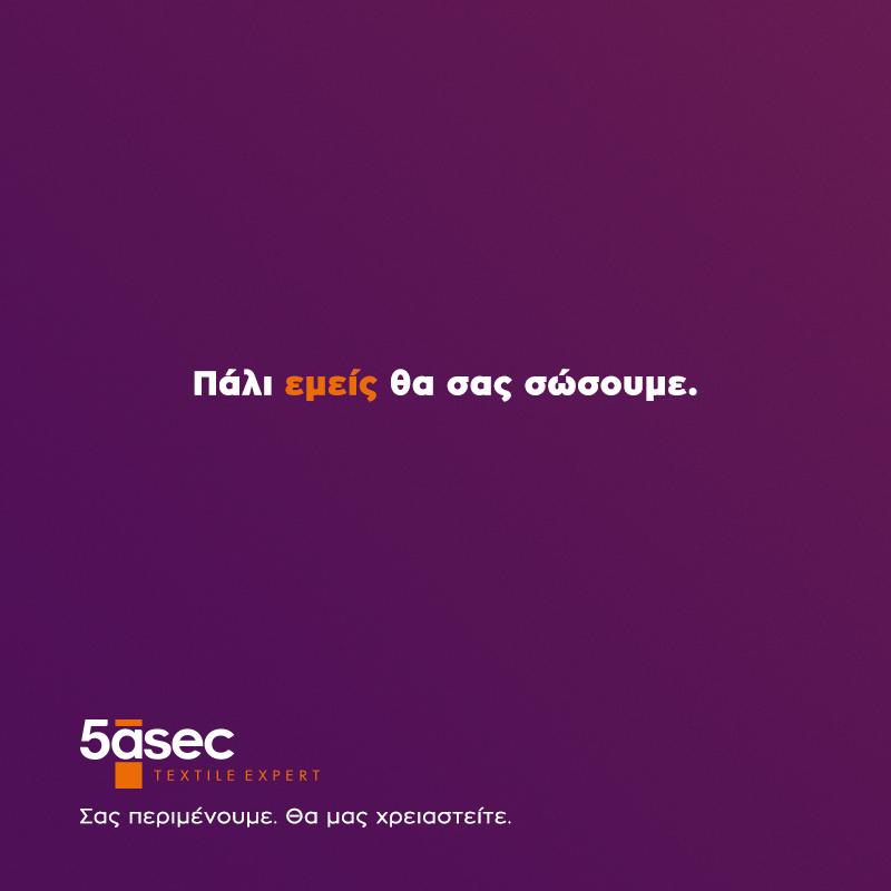 5asec3