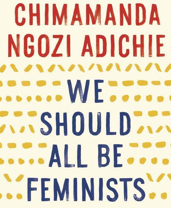 5 βιβλία για female empowerment που πρέπει να διαβάσεις