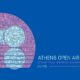 Οι ταινίες που θέλουμε να δούμε στο 8ο Φεστιβάλ Θερινού Κινηματογράφου της Αθήνας
