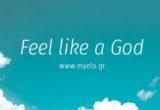 Όλα όσα χρειάζεται να ξέρεις για το brand myeLo