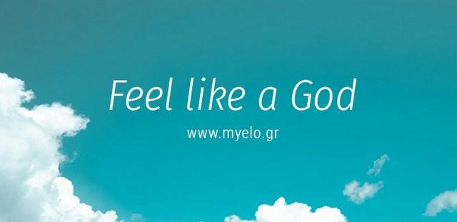 Όλα όσα χρειάζεται να ξέρεις για το brand myeLoΌλα όσα χρειάζεται να ξέρεις για το brand myeLo