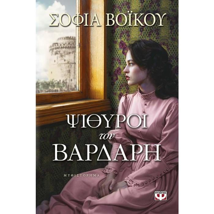 anemos-book.gr
