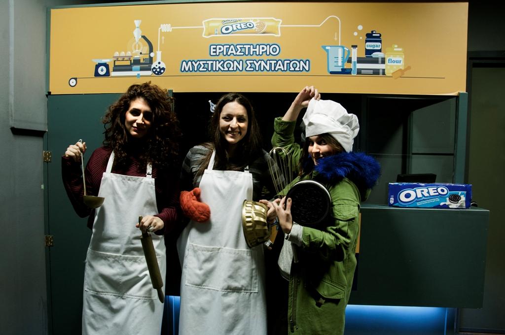 Αποστολη: Μυστικη συνταγη | Απο το Oreo και το Athens Clue