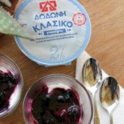 Γιαούρτι με sauce από blueberry