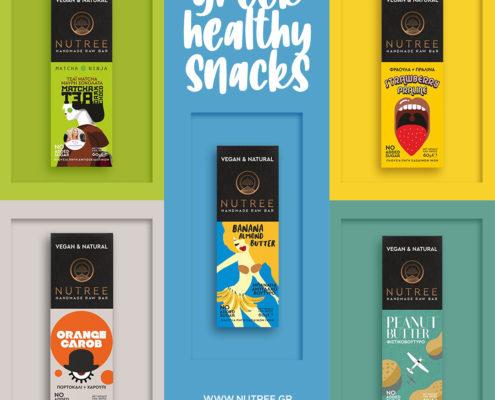 Όλα όσα χρειάζεται να ξέρεις για το brand NUTREE