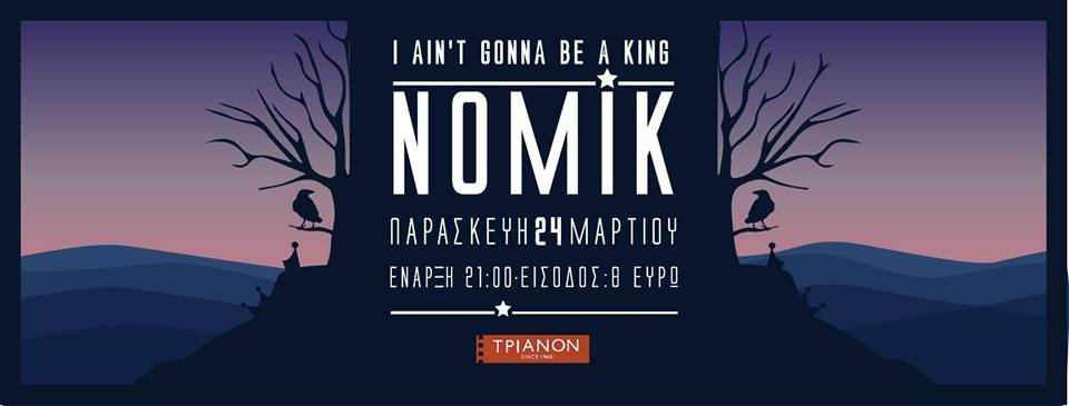 nomik-i-aint-gonna-be-a-king-facebook-cover