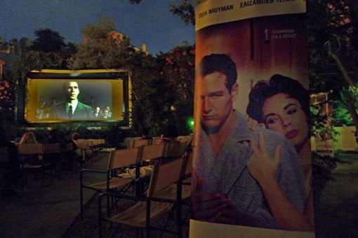 Open air cinema_photo Vrettos