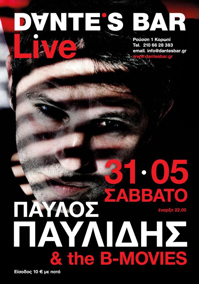 Posters-DB-Pavlidis-web (1) (1)