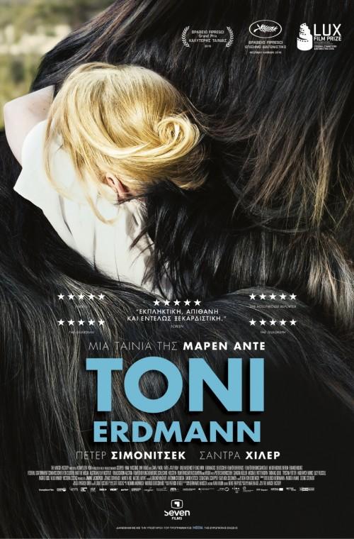 toni-erdmann_poster