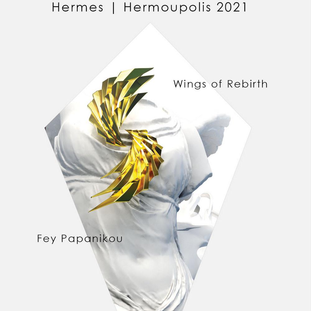 Wings of Rebirth: η έκθεση κοσμημάτων της Φαίης Παπανίκου είναι η ευκαιρία που έψαχνες να επισκεφτείς τη Σύρο