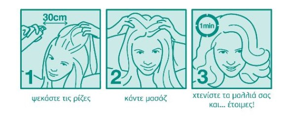 batiste-dry-shampoo-try-it-dry-savoir ville 2