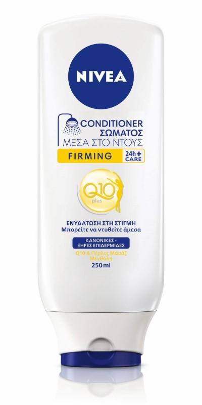 best-moisturizing-lotions-savoir ville  (5)