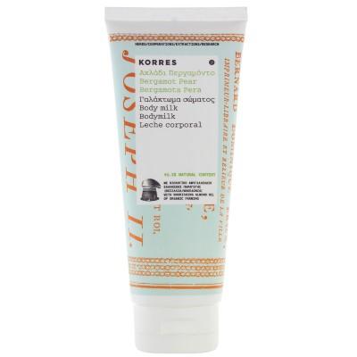 best-moisturizing-lotions-savoir ville  (7)