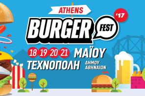Το Burger Fest 2017 ειναι εδω!