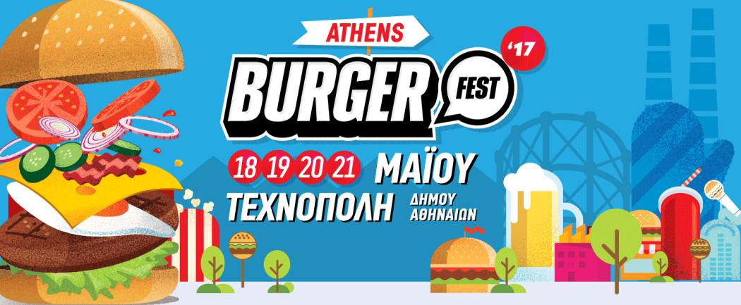 burgerfest17_cover