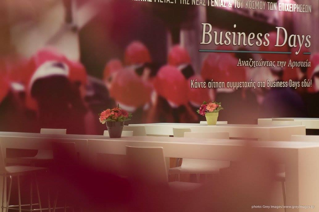 Τι μαθαμε στο πανοραμα επιχειρηματικοτητας & σταδιοδρομιας 2016 savoirville.gr