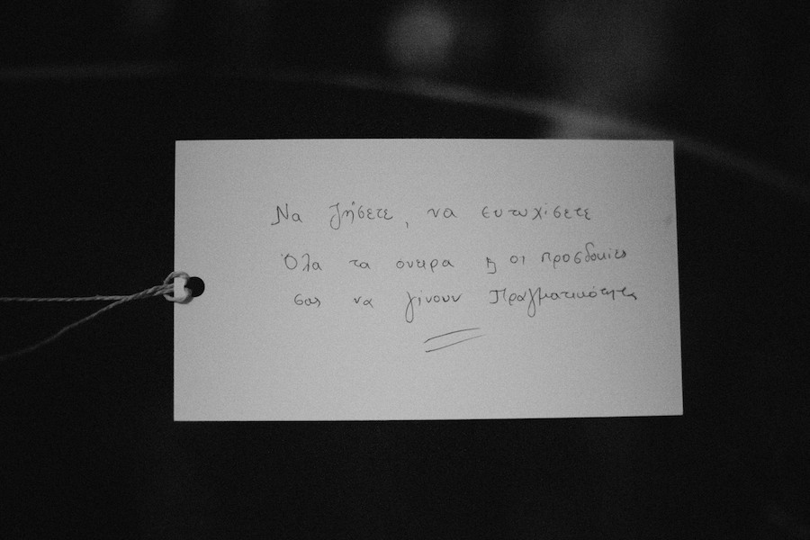 © 2014 Theodoros Chliapas