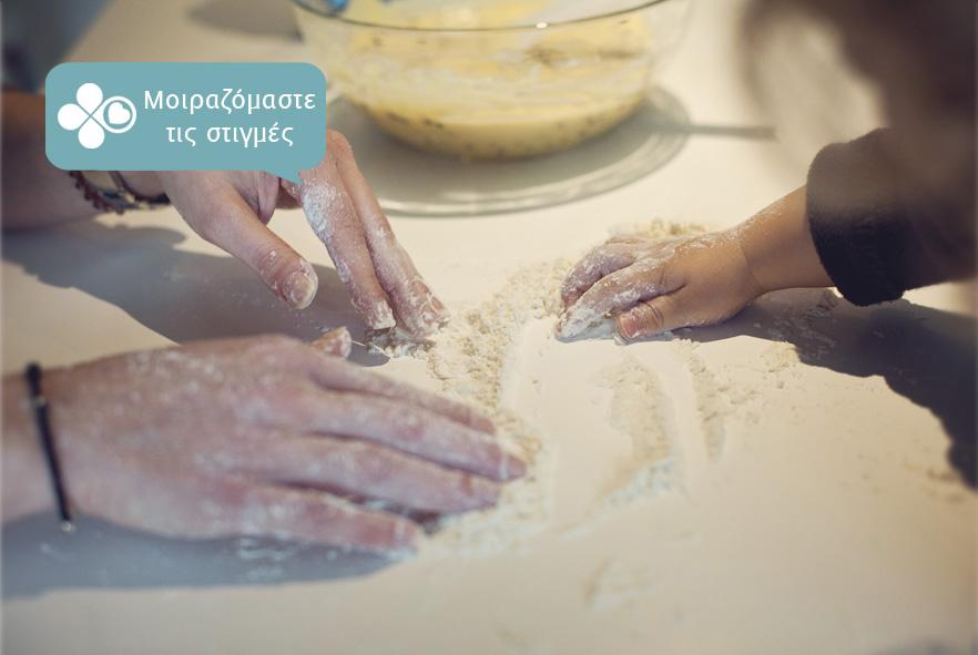 flour_hands