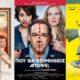 3 γαλλικές ταινίες που πρέπει να δεις αυτό το καλοκαίρι